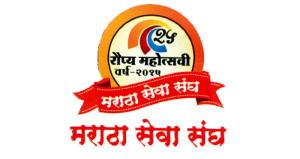 maratha-seva-sangh