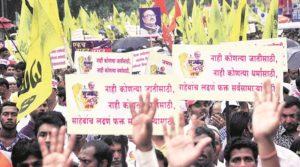 bhujbal-nashik-rally-759
